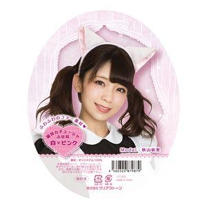 猫耳カチューシャ ふせ耳 白×ピンクの画像