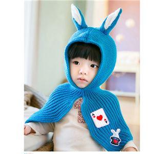 ベビーケープ/ベビーマント 【ブルー】 洗える 対象年齢8か月〜24か月程度 アクリル製 『うさみみケープ Baby』の画像