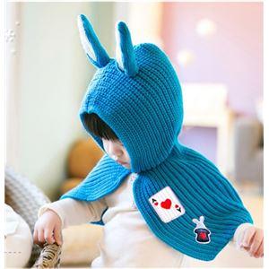 ベビーケープ/ベビーマント 【ブルー】 洗える 対象年齢8か月~24か月程度 アクリル製 『うさみみケープ Baby』