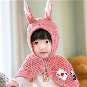 ベビーケープ/ベビーマント 【ピンク】 洗える 対象年齢8か月〜24か月程度 アクリル製 『うさみみケープ Baby』 - 拡大画像