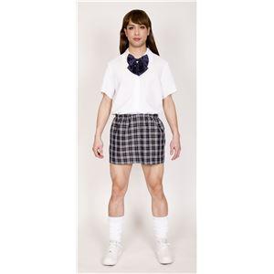 コスプレ衣装/コスチューム 【イケイケJK MAN】 上着 リボン スカート 『女装MAN』 〔ハロウィン〕