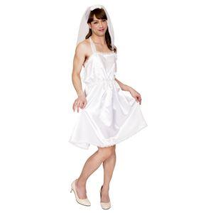コスプレ衣装/コスチューム 【ゆるふわ花嫁MAN】 ベール ワンピース付き 『女装MAN』 〔ハロウィン〕 - 拡大画像