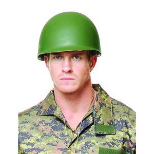 コスプレ衣装/コスチューム Charades G I HELMET ヘルメット