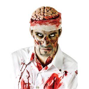 コスプレ衣装/コスチューム Fun world Bloody Brain Headpiece かぶりもの