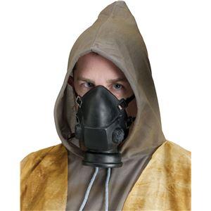 コスプレ衣装/コスチューム Fun world Gas Mask / Respirator ガスマスク - 拡大画像