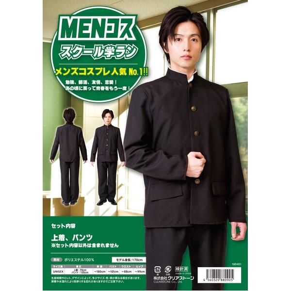 コスプレ衣装/コスチューム【スの画像6
