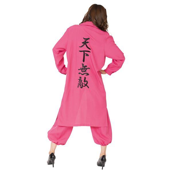 【コスプレ衣装/コスチューム】レディース特攻服 天下無敵 ピンク
