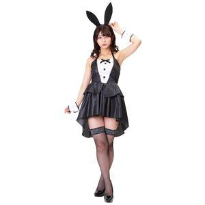 【コスプレ衣装/コスチューム】 シェリーズクローゼット ブラックバニー