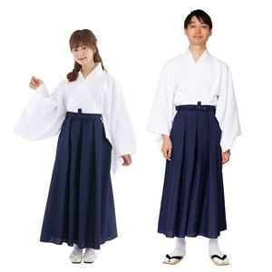 【コスプレ衣装/コスチューム】 カラー袴 紺 〔ハロウィン パーティー 宴会〕 - 拡大画像