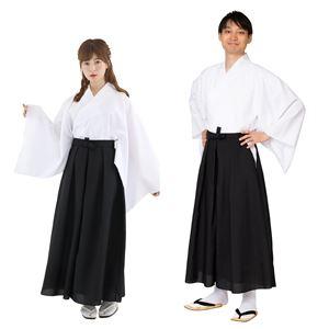 【コスプレ衣装/コスチューム】 カラー袴 黒 〔ハロウィン パーティー 宴会〕 - 拡大画像