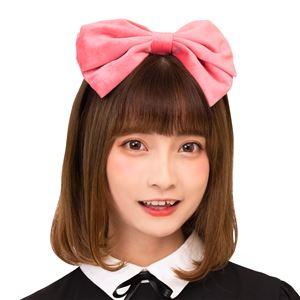 【コスプレ衣装/コスチューム】 2WAYベロアリボンカチューシャ ピンク - 拡大画像