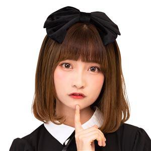 【コスプレ衣装/コスチューム】 2WAYベロアリボンカチューシャ 黒 - 拡大画像