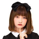 【コスプレ衣装/コスチューム】 2WAYベロアリボンカチューシャ 黒