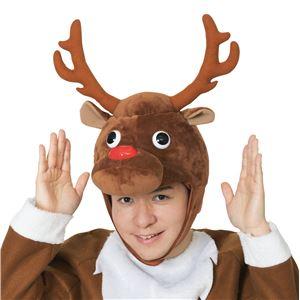 【クリスマスコスプレ/コスプレ衣装】 XM コミカルトナカイかぶりもの