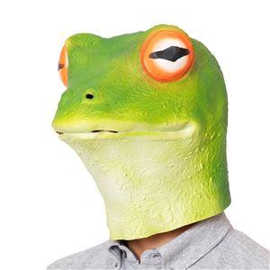 【コスプレ衣装/コスチューム】ラバーマスク カエル - 拡大画像