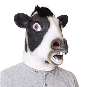 【コスプレ衣装/コスチューム】ラバーマスク 乳牛 - 拡大画像