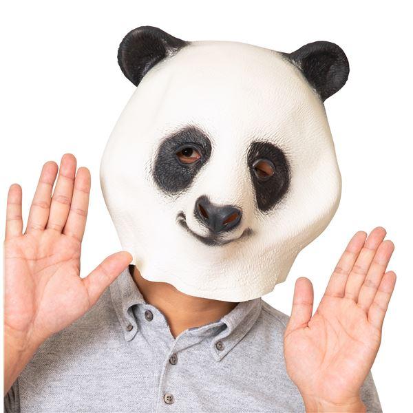 【コスプレ衣装/コスチューム】ラバーマスク パンダ