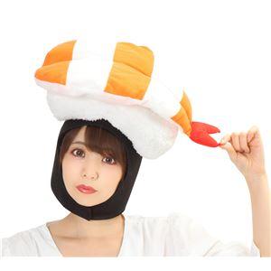 【コスプレ衣装/コスチューム】かぶりもん えび寿司かぶりもの - 拡大画像