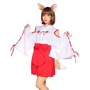 【コスプレ衣装/コスチューム】 HW 狐×巫女 〔ハロウィン パーティー 宴会〕 - 拡大画像