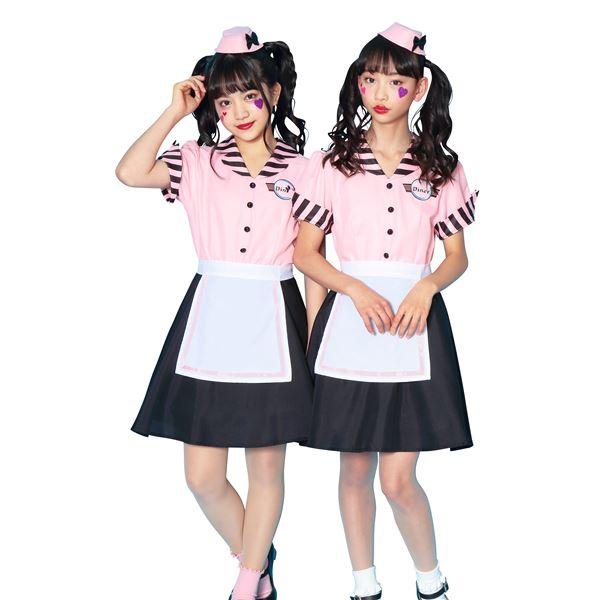 【コスプレ衣装/コスチューム】 HW COSCHU! ストロベリーダイナー 〔ハロウィン パーティー 宴会〕