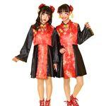 【コスプレ衣装/コスチューム】 HW COSCHU! チャイニーチャイナ 〔ハロウィン パーティー 宴会〕