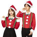 【クリスマスコスプレ/コスプレ衣装】 XM サンタシャツ