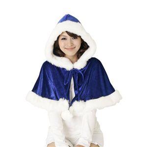 【クリスマスサンタコスプレ】フード付きケープ ベロア素材 青 Ladies - 拡大画像