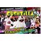 【コスプレ】 【着ぐるみ】Cushzilla Panda パンダ 4560320832027 - 縮小画像6