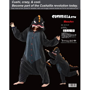 【コスプレ】 【着ぐるみ】Cushzilla Monster カイジュウ 4560320832058 - 拡大画像
