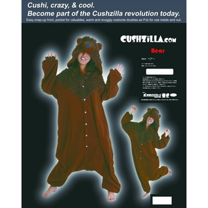 【コスプレ】 【着ぐるみ】Cushzilla Bear ベアー 4560320832119 - 拡大画像