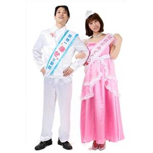 02caf24c8ba6f 宴会タスキ コスプレ衣装  世界一幸せな新郎  幅14.5cm 長さ77cm ...