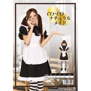 【コスプレ】 【CO-CO(ココ)】ナチュラルメイド 4560320835424 - 拡大画像