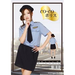 【コスプレ】 【CO-CO(ココ)】ポリス 4560320835479 - 拡大画像
