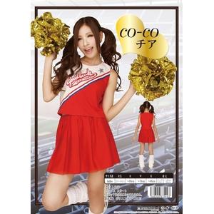 【コスプレ】 【CO-CO(ココ)】チア 4560320835493 - 拡大画像