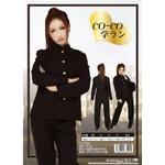 【コスプレ】 【CO-CO(ココ)】学ラン 4560320835455