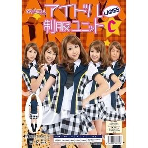 【コスプレ】 アイドル制服 ユニットC 4560320837718 - 拡大画像