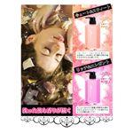 ネアーム フレグランスソープ (520ml) ピンク