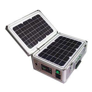 ソーラー式ポータブル発電機 PETC-FDXT‐20W - 拡大画像
