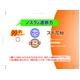 挿入型マスク ノスク【2個×3セット】 - 縮小画像6