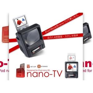テレビ型iPod用スピーカー『NANO-TV』iPodnano第3世代専用 - 拡大画像
