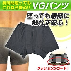 VGパンツ メンズ 2枚組(L・ブラック) - 拡大画像