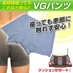VGパンツ メンズ 2枚組(L・グレー) - 拡大画像