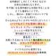 SPFウォーターIII+付け替え用 【各1本セット】 (UVカットスプレー) - 縮小画像6