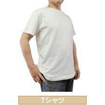 safety&cool(セーフティー&クール) 耐刃防護生地使用 Tシャツ 【Lサイズ】