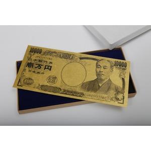 お守りに!純金箔 一万円札カード - 拡大画像