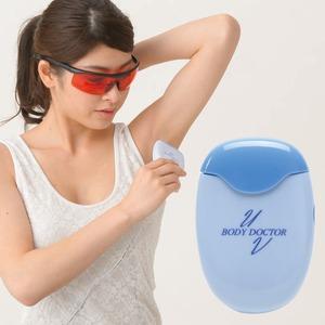 家庭用紫外線治療器 ボディードクター UV2 【水虫・わきが対策に】 - 拡大画像