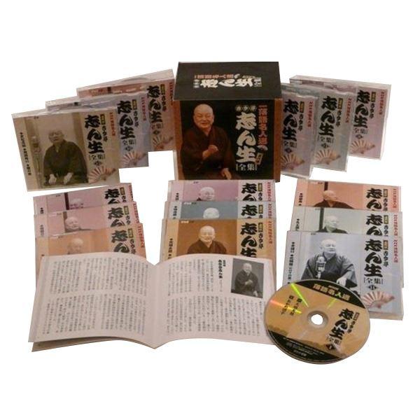 NHK落語名人選「古今亭志ん生全集」 CD15枚組f00