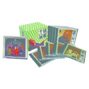 枝雀 十八番(DVD) DVD9枚組+特典盤DVD1枚 - 拡大画像
