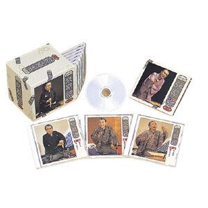 桂米朝 上方落語大全集第三期 CD10枚組 - 拡大画像