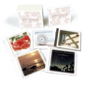 グラシェラ・スサーナ・コレクションII CD4枚+DVD1枚 - 拡大画像